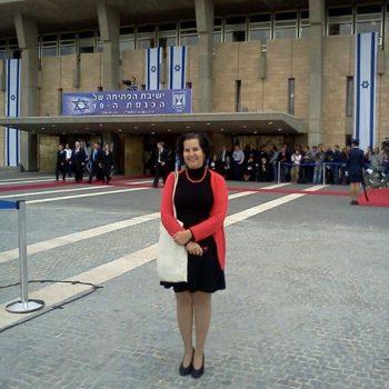 שירלי אברמי – מנהלת מרכז המידע והמחקר בכנסת